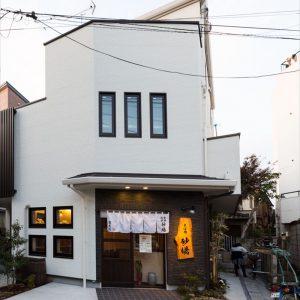 伝統もこれからの暮らしも生かす店舗併用注文住宅が出来た<br>地元・江戸川区で愛されるお蕎麦屋さん
